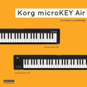 Korg microKEY Air 49-Key / 61-Key Bluetooth MIDI Controller มีจำหน่ายแล้ว สั่งซื้อได้ที่นี่เลย!